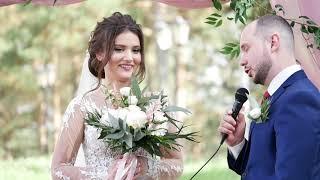 Регистрация брака Кирилл и Лиза