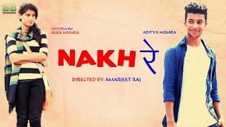 Nakhre | A Musical love story | Amarjeet Raj