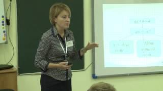 Урок алгебры, Рубцова_И.Г., 2014