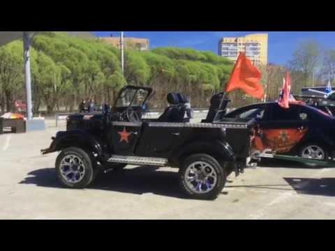 Смотр-Конкурс на лучшее украшение автомобиля к дню Победы 9 мая.