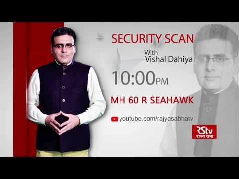 Teaser - Security Scan: MH 60 R Seahawk | 10 pm