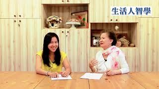生活人智學   親職教養Q&A幼兒園階段 Part4