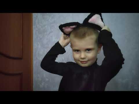 Как сшить костюм кота для мальчика своими руками