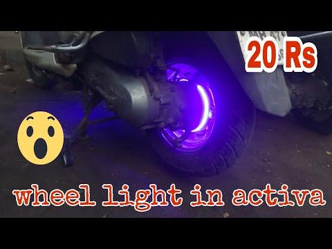 Wheel Light in Honda Activa 3g by Creative Modification