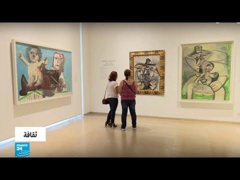 عشرات من أعمال بيكاسو تعرض في لبنان  - نشر قبل 46 دقيقة
