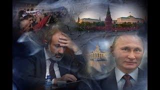 Москва свергает Пашиняна, Баку начинает ВОЙНУ – ПЛАН КРЕМЛЯ