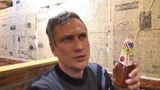 Гусь по-пекински  и сок боярышника - Жизнь в Китае #151