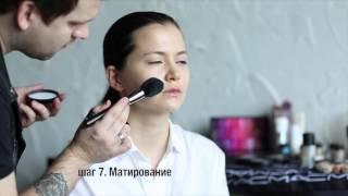 Видеоурок: натуральный макияж