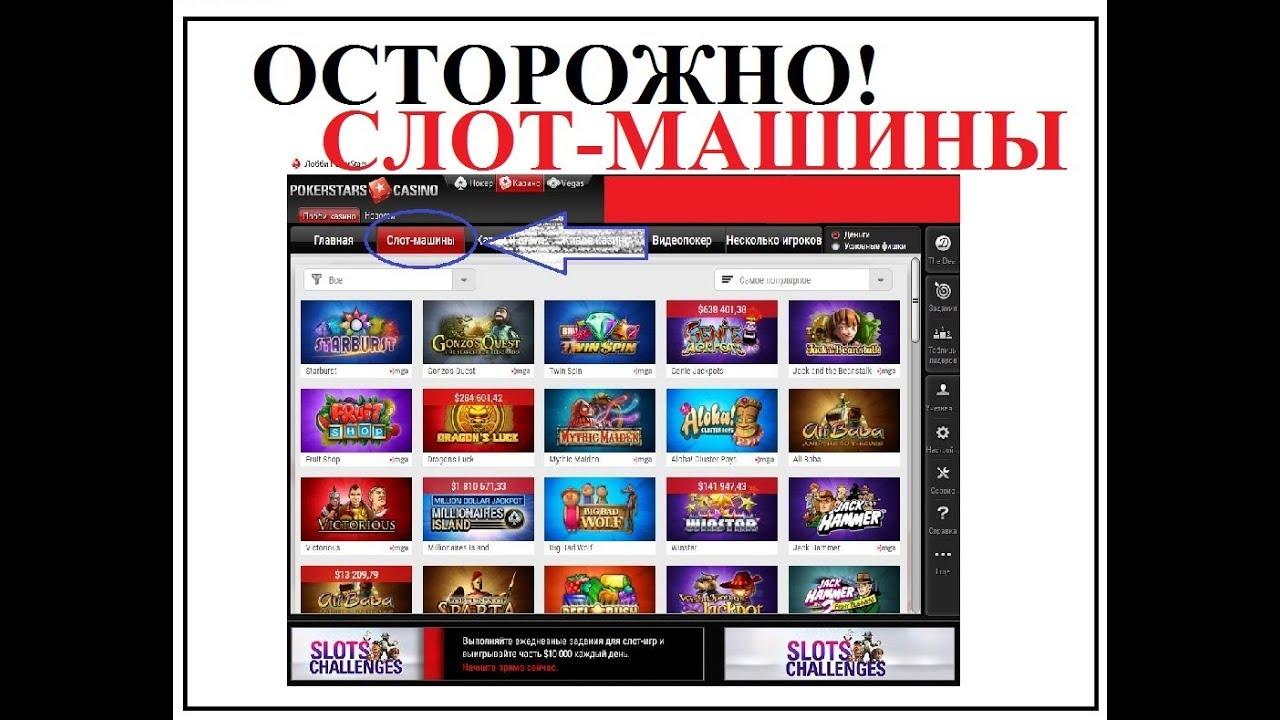 Слот Машины или как можно Заработать | азартные игры онлайн с другом