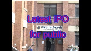 latest ipo news, 9 Upcoming Initial Public Offerings (IPO) in Nepal