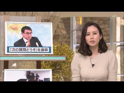 森川夕貴アナ やわらかニット乳!!