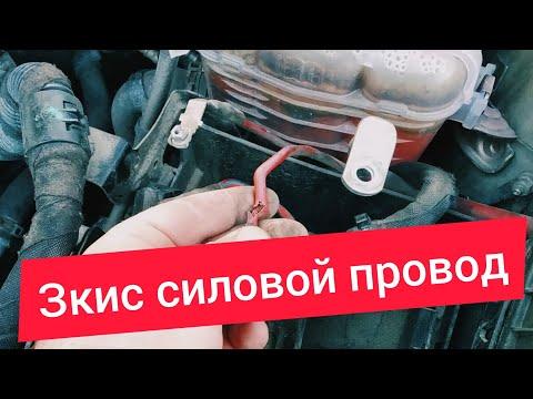 Как снять аккумулятор. Opel Astra J