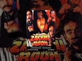 Zakhmi Rooh 1993 | Javed Jaffrey, Moon Moon Sen, Raj Kiran | Horror Hindi Full Movie