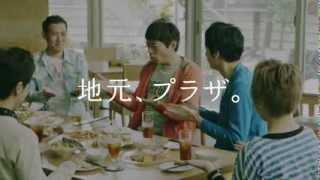 博多華丸大吉のTVCM 福岡のパチンコ&スロットPLAZA.