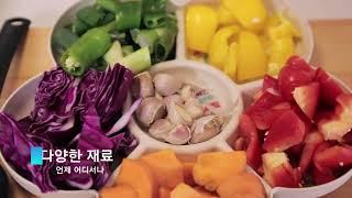 [코코젤리 멀티다지기] 마늘박피/ 마늘껍질 쉽게 까는법…