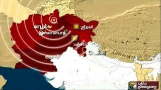 6.8 earthquake in Afghanistan, Pakistan; tremors felt in north India