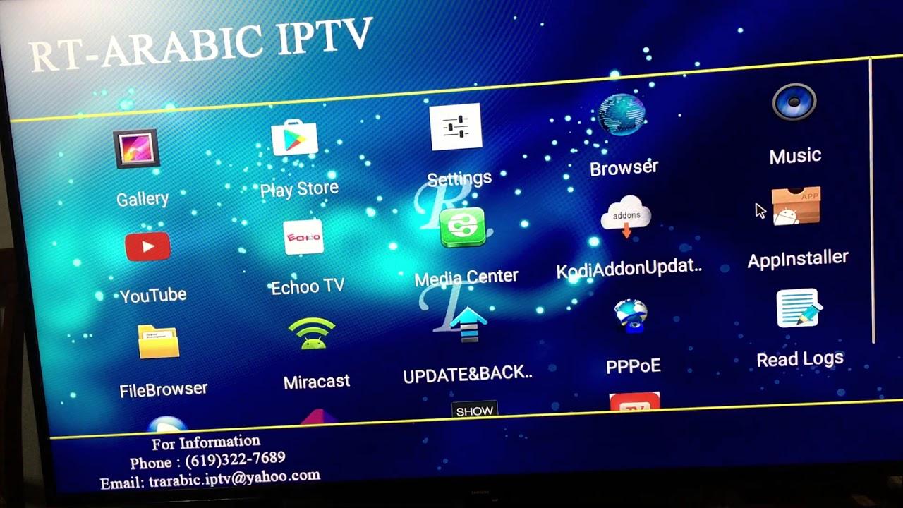 Great bee arabic iptv apk | Great Bee IPTV  2020-02-07