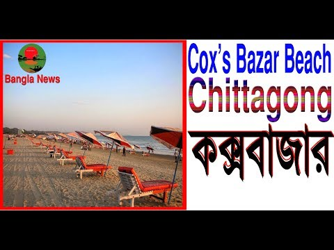 Dhaka to Cox's Bazar flight schedule and air fare