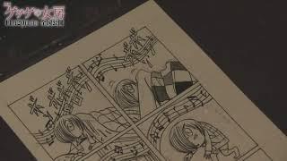 「ゲゲゲの鬼太郎」などで日本を代表する漫画家・水木しげるを、妻とし...