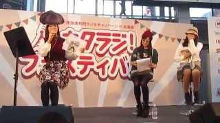 2015.11.21 サッポロファクトリー NHK・民放連共同ラジオキャンペーンin...