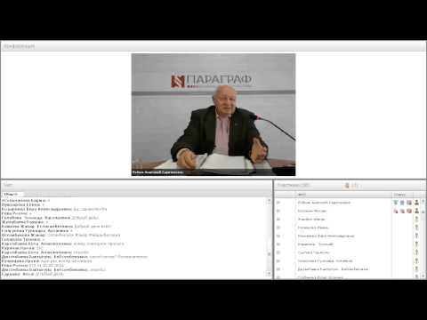 ПРАВМЕДИА: Обзор изменений и  дополнений в законодательство о государственных закупках