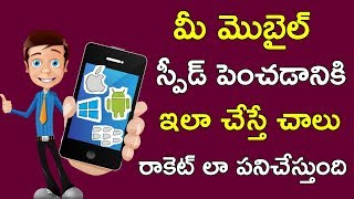 how to speed up android phone in telugu | best tips and tricks for android  | tech true telugu