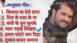 Top-6. Khesari lal sad song, Bewfai gana