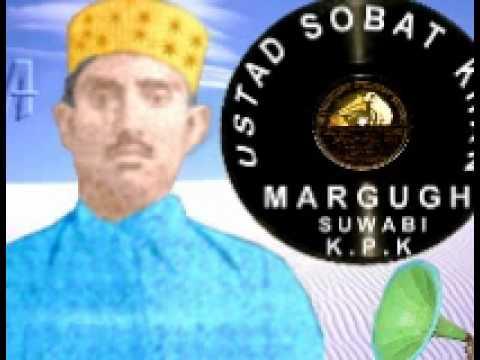 ZAAMA DA YAAR  A PASHTO SONG BY USTAD  SOBAT KHAN  OF  MARGHUZ  SWABI K P K