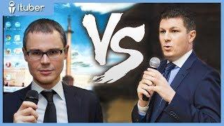 видео Артем Мельник миллионер или жадный мошенник?