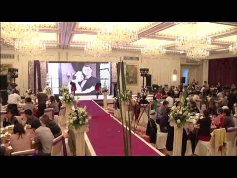 Chinese Wedding (Michael Ashe & Ying)