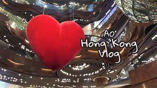 홍콩 브이로그 I 설날 하얏트호텔 조식 부페와 마작️(…