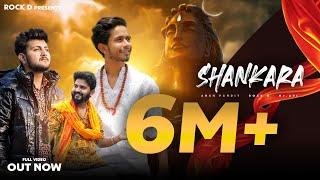 SHANKARA || ROCK D || ANSH PANDIT || MR AVI || LUCK E || SHANKARA JI SHANKARA ||NEW BHOLE SONGS 2021