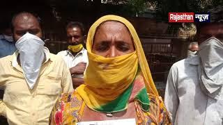 भारी भरकम बिजलों बिलों को लेकर बाड़मेर में लगे मुख्यमंत्री अशोक गहलोत मुर्दाबाद के नारे