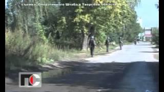 видео Телефоны пожарных служб в Твери