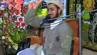 Video Malakwal Mehfal Naat part 07 Hafiz Bilal Hassan 03344932831 download MP3, 3GP, MP4, WEBM, AVI, FLV Oktober 2018