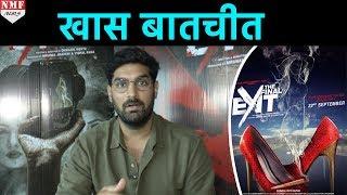 Horror FIlm 'The Final Exit' को लेकर Kunal Roy Kapur ने Share की खास बातें | INTERVIEW