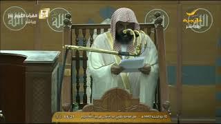 صلاة وخطبة عيد الأضحي المبارك 1440 من الحرم المكي الشريف - الشيخ سعود بن إبراهيم الشريم