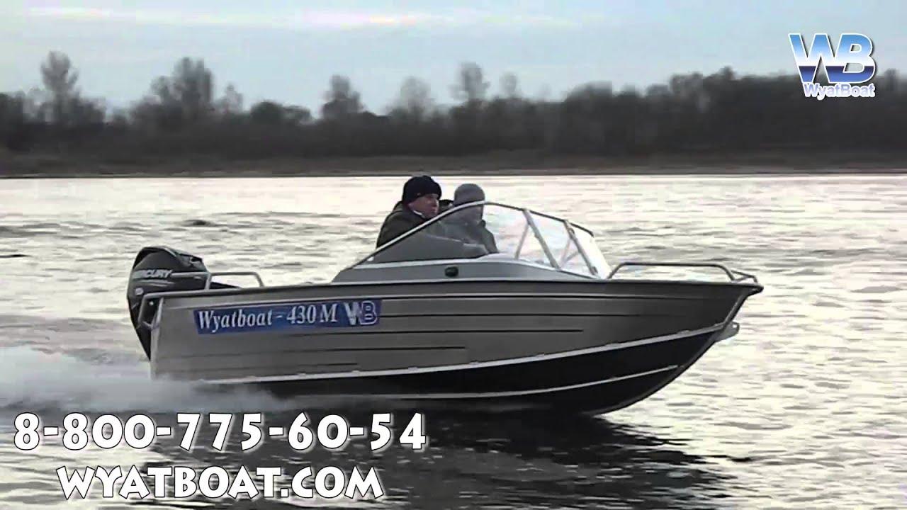 Самодельная моторная лодка - YouTube