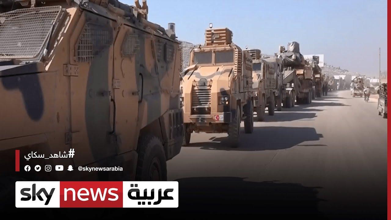 سوريا.. تحركات تركية على الأرض توحي بقرب عملية عسكرية
