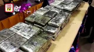 Ganja RM528,000 dirampas
