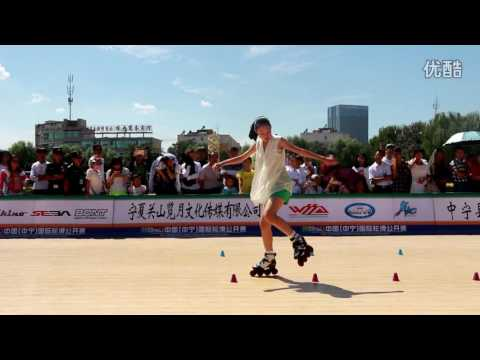 Zhao Zi Jin 3rd (junior woman) - 2016 Zhonning (China) International Skating Open
