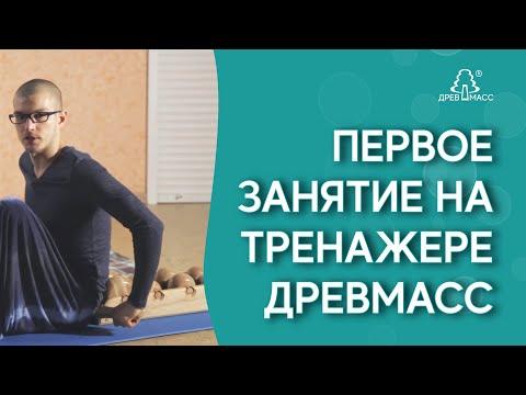Упражнения при поясничном остеохондрозе: комплексы и видео