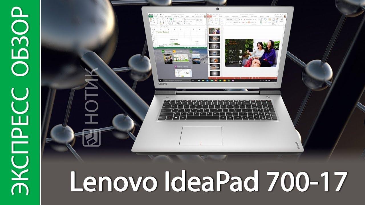 Цены на lenovo ideapad 700-15isk (80ru0081ua) в интернет-магазинах украины на price. Ua. Характеристики lenovo ideapad 700-15isk ( 80ru0081ua), фото и описание модели. Прайс-контроль на lenovo ideapad 700-15isk (80ru0081ua) в каталоге цен. Сравнение lenovo ideapad 700 15isk.
