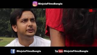 S E X Amay Pagol Koreche (Full Video)| Latest Bengali Song | Binjola Films Bangla