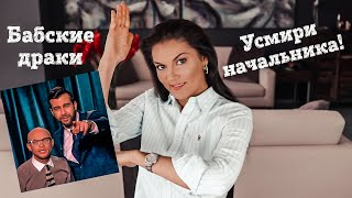 Ваня Ургант и его ориентация? / Митя Хрусталев и его зависимости / Как выработать красивую мимику