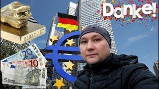 Вся правда как живут в германии 8 ч. Беженцы и как жить с ними.