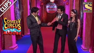 Sunil Wants To Learn English From Kapil   Comedy Circus Ke Ajoobe