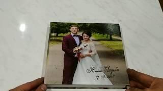 Свадебная фотокнига Игоря и Алеси