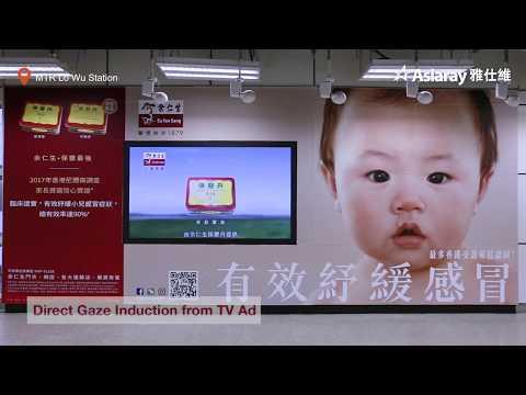 [ASIARAY] Eu Yan Sang Brand Salience Intensifying in Digital Format