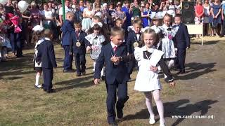 Танец первоклашек на День Знаний в СОШ 4